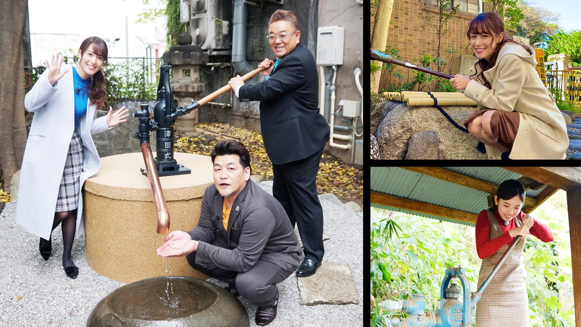 無料テレビで「井戸を掘る!」シリーズを視聴する