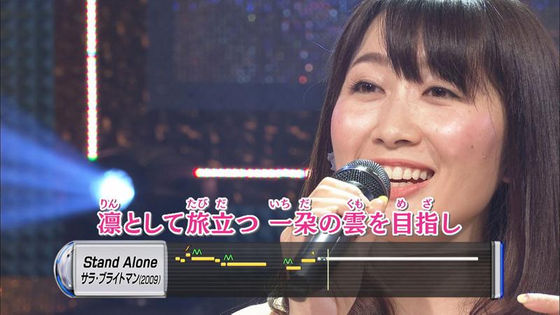 中村萌子:サラ・ブライトマン「Stand Alone」(舞台裏コメント付き)