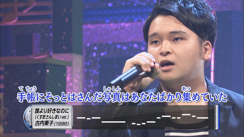 小豆澤英輝:古内東子(くすまさんしまいver)「誰より好きなのに」(舞台裏コメント付き)