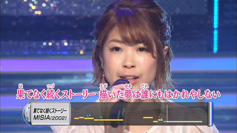 齊藤伶奈:MISIA「果てなく続くストーリー」(舞台裏コメント付き)