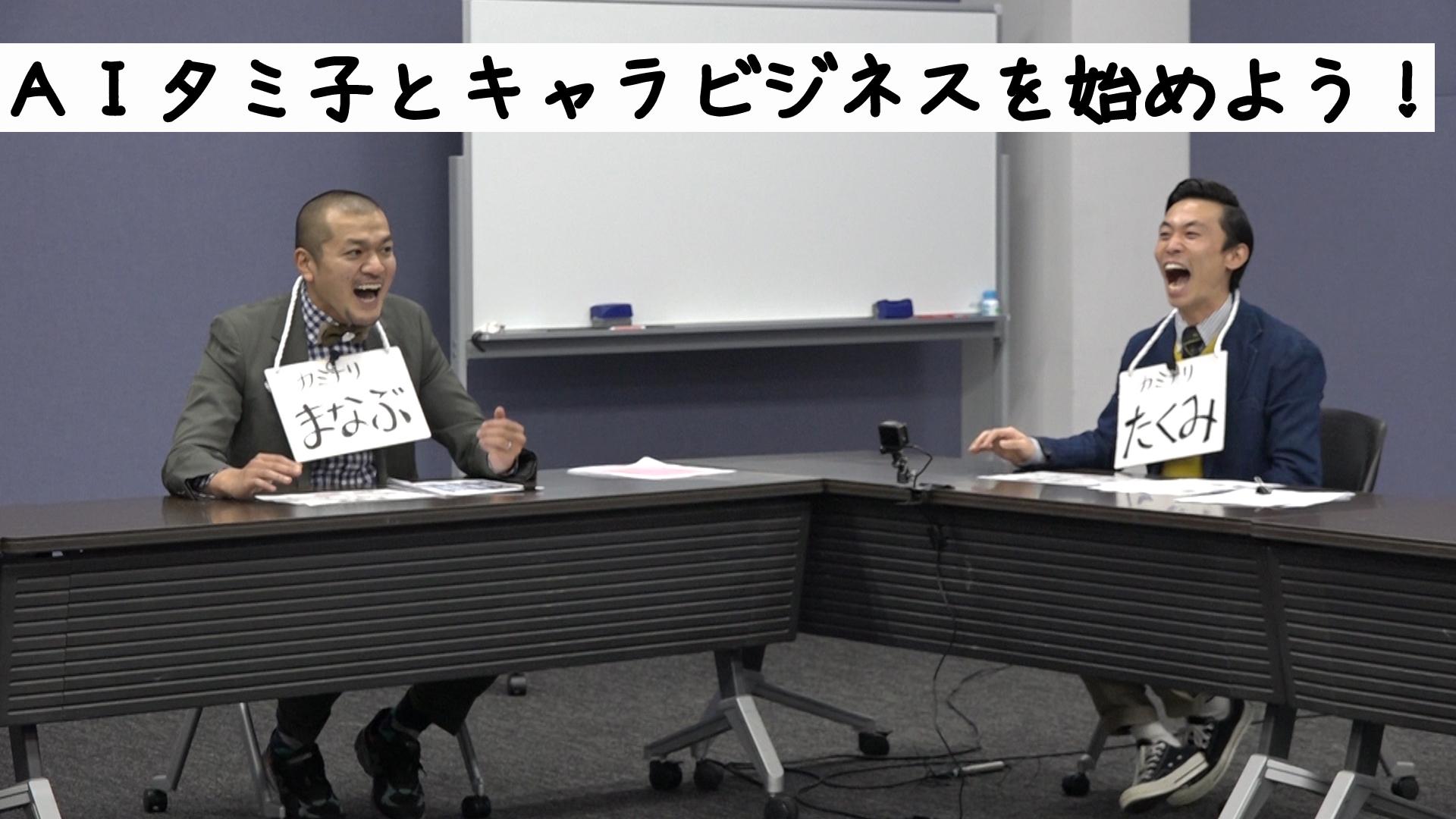 無料テレビで関東エリアを視聴する
