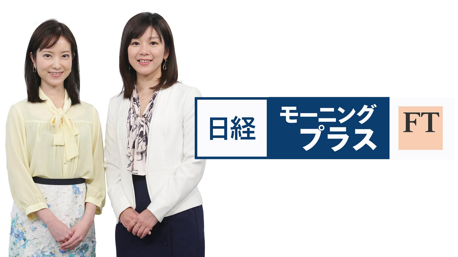 日経モープラFT