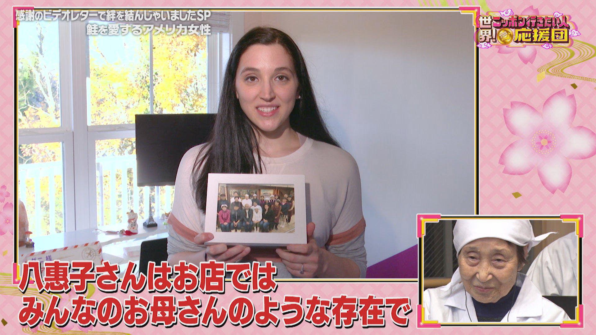 行き 団 人 世界 応援 ニッポン たい