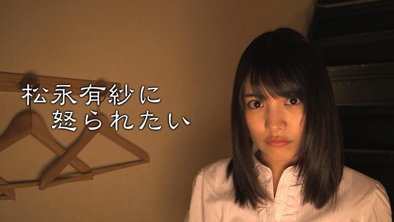 思った通りの答えじゃないと説教するMr.禅問答に怒る美女 出演:松永有紗