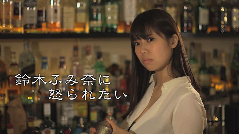 大した決断力もないくせに、ピース綾部を馬鹿にする男に怒る美女 出演:鈴木ふみ奈