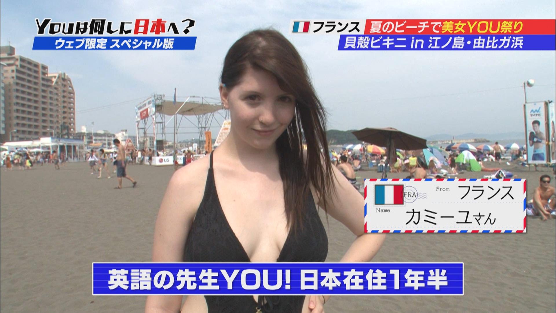 へ ユー し は 日本 何 に