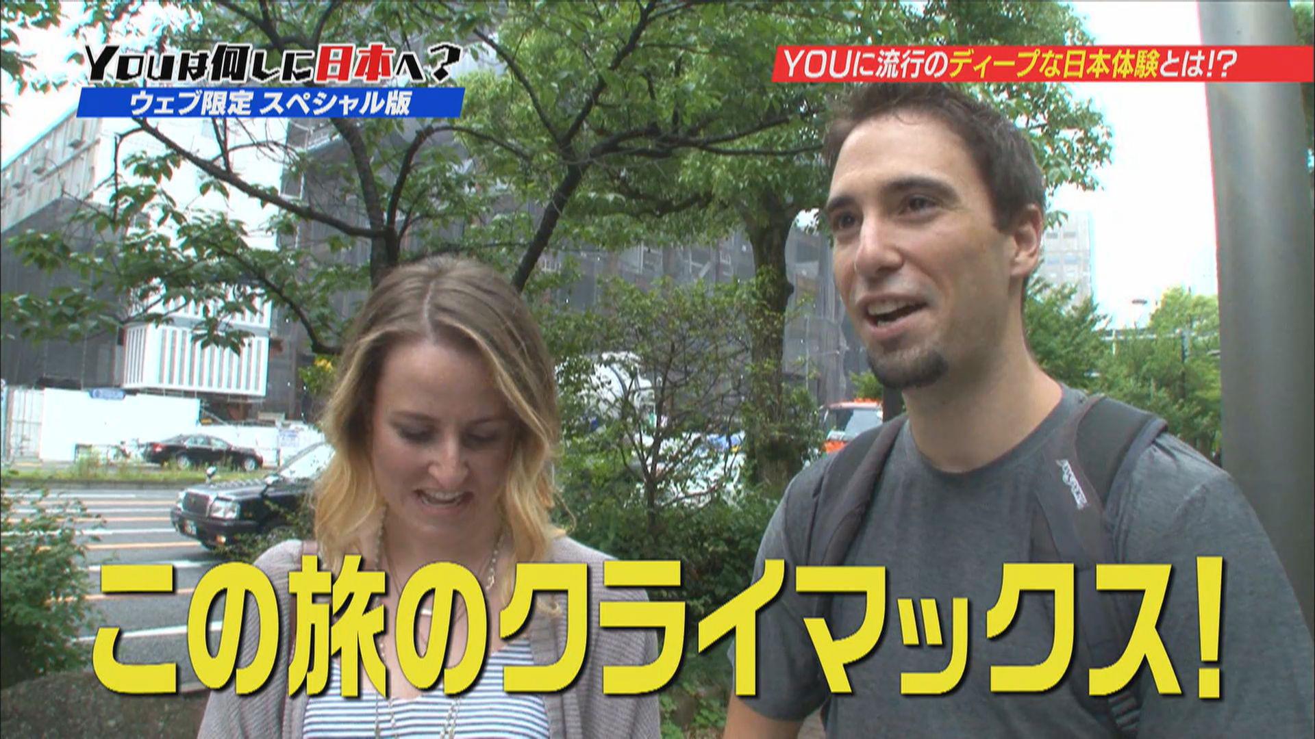 流行YOUは何しに日本へ?【シリーズ配信中!】